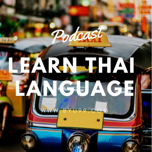 Cover image of Learn Thai Language l BYU99.COM