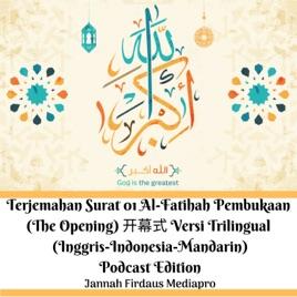 Jannah Firdaus Mediapro Podcast Terjemahan Surat 01 Al
