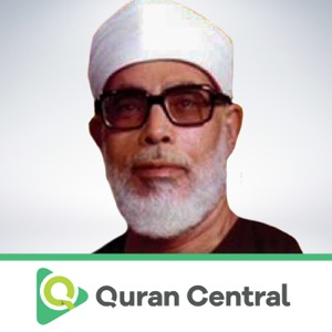 Mahmoud Khalil Al-Husary