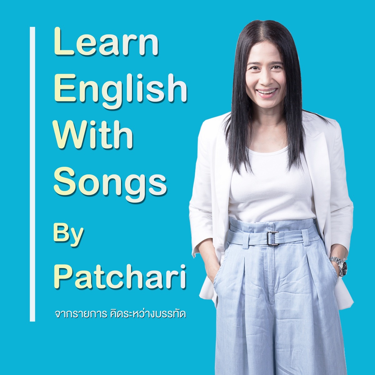 Learn English With Songs By Patchari