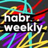Habr Weekly - Habr