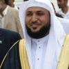 Holy Quran مصحف الشيخ/ماهر المعيقلي