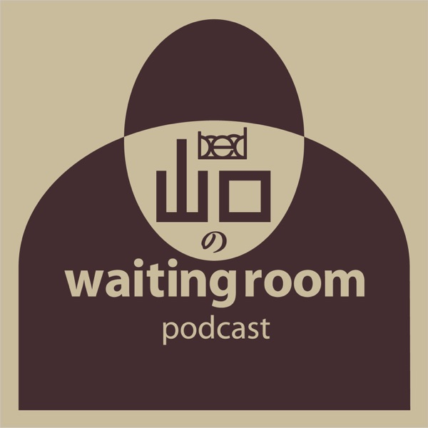 bed山口のwaiting room podcast