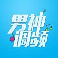 AFM男神调频 podcast