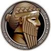 Sargon artwork