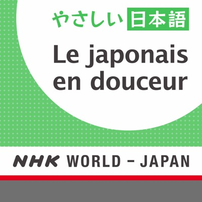 Le japonais en douceur - NHK WORLD RADIO JAPON