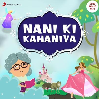 Nani Ki Kahaniya:Sony Music Kids