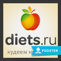 Diets.ru podcast