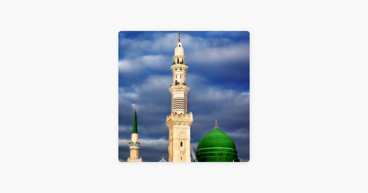 MISC Quran Recitations on Apple Podcasts