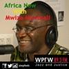 WPFW - AfricaNow! artwork