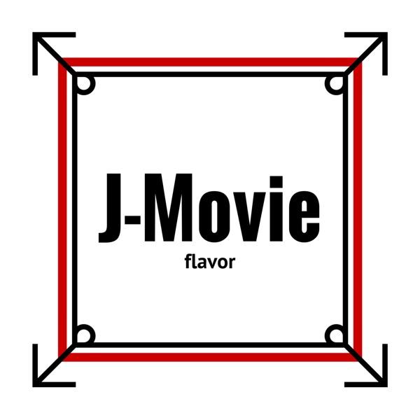 J-Movie Flavor
