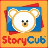 StoryCub - Video Stories for Kids 2-8 - Children's Video Picture Books artwork