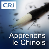 RCI - Apprenons le Chinois podcast
