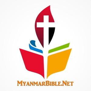Myanmar Audio Bible