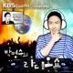 [KBS] 박명수의 라디오쇼