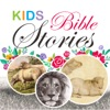 Kids Bible Stories artwork