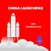 China Launchpad