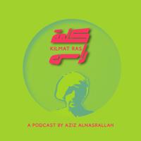 Kilmat Ras Audio podcast