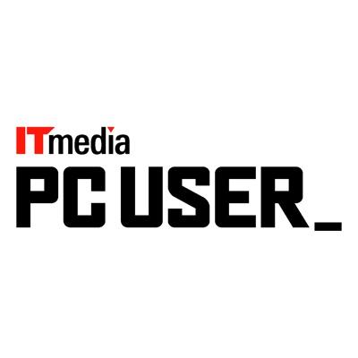 ITmedia PC USER