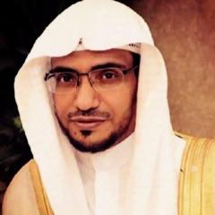 صالح بن عواد المغامسي
