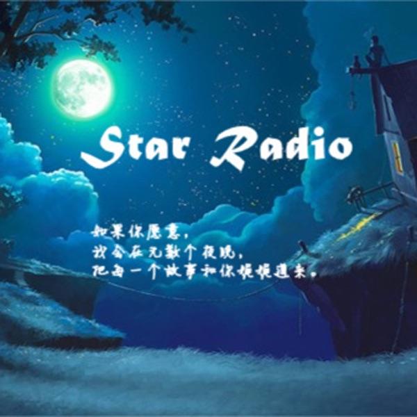 Star Radio频道节目