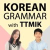 Talk To Me In Korean - Core Grammar Lessons Only artwork