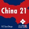 China 21 artwork