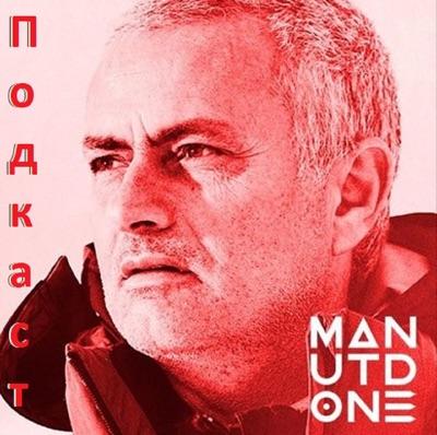 Красный Манчестер:Руслан Копылов