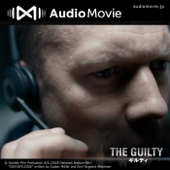 THE GUILTY/ギルティby AudioMovie(R)