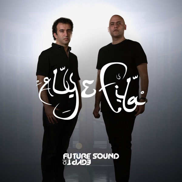 Aly & Fila pres. Future Sound Of Egypt Radio