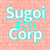Sugoi Corp artwork