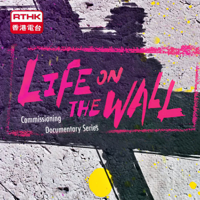Life on the Wall podcast