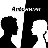 Antonimi podcast