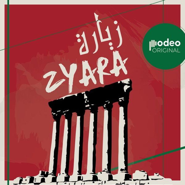Zyara| زيارة
