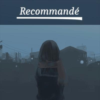 Recommandé