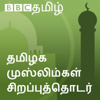 Podcast cover art for Tamil Nadu Muslims