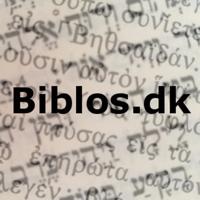 Biblos.dk - Åben bibel projekt podcast