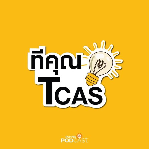 ThaiPBS Radio -