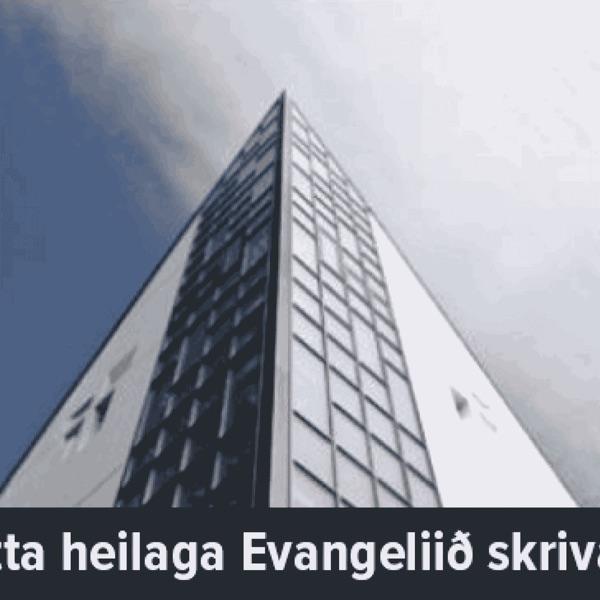 Hetta heilaga evangeliið skrivar