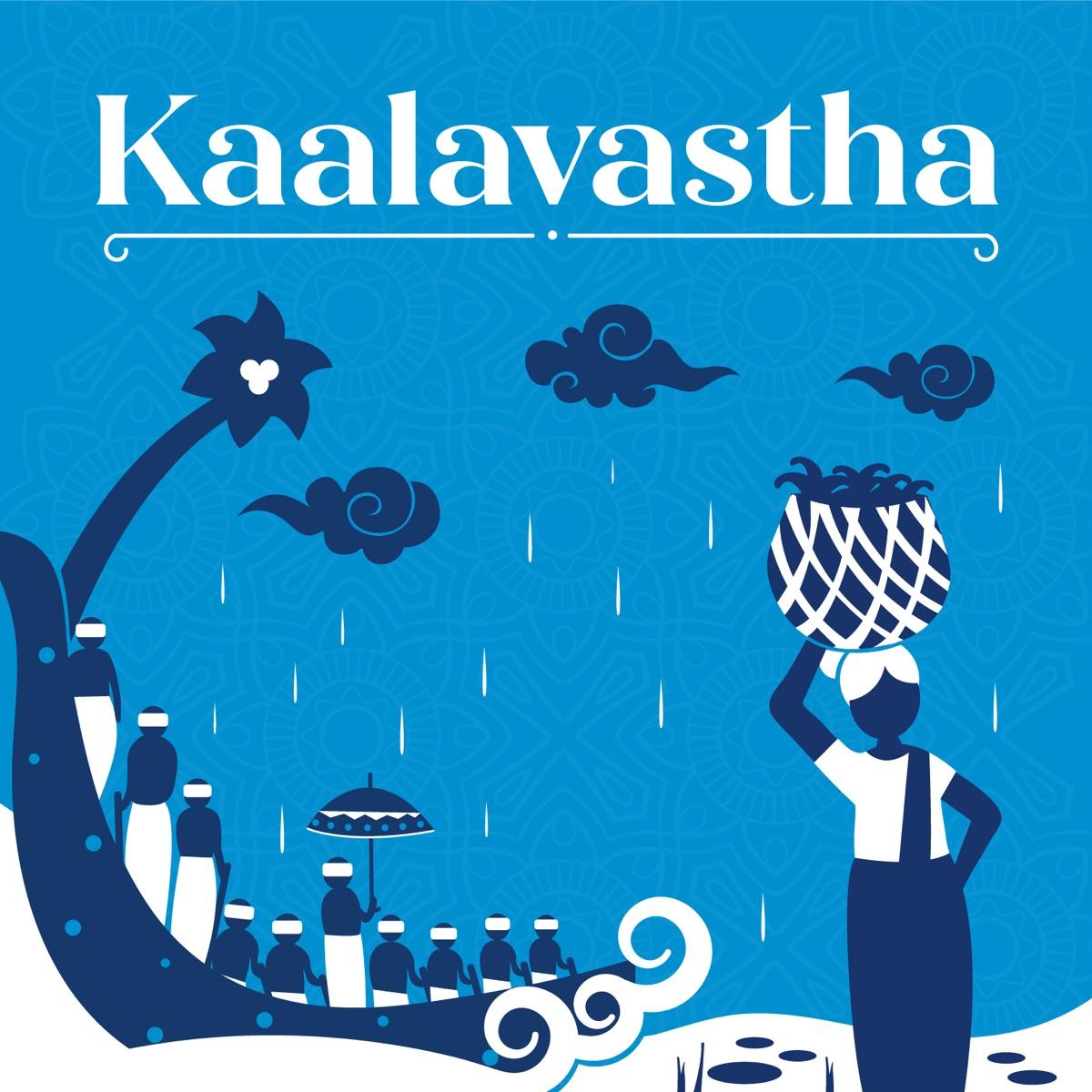 Kaalavastha: Kerala Podcast