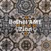 Bethel AME Zion - Charlotte District  artwork