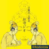 midnight temple radio
