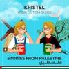 Stories from Palestine artwork