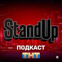 Шоу Stand Up на ТНТ