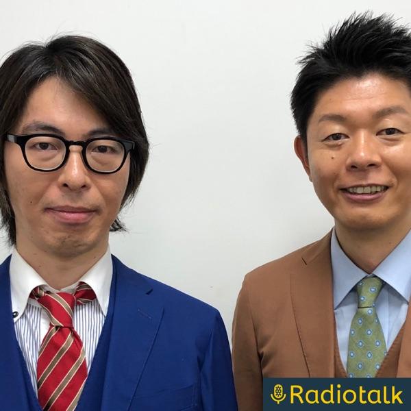 お笑いコンビ号泣(島田秀平と赤岡典明)の開運ラジオ