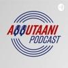 Aqqutaani Podcast