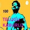 TELUGU KABURLU artwork