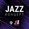 Jazz-Концерт на Radio Jazz