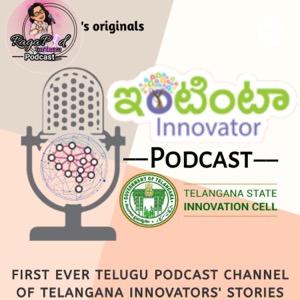 Intinta Innovator Podcast (Telugu)