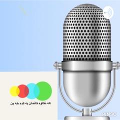 med_kurd